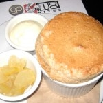 Caramel soufflé with blanco grapefruit and fleur de sel ice cream
