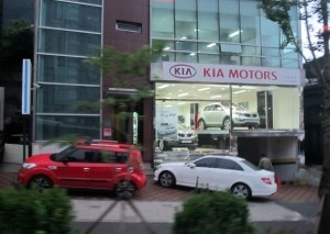 kia motors 300x213 A Kia Motors dealership in Seoul, South Korea
