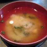 miso soup 150x150 Sushi, Zen and Shizen