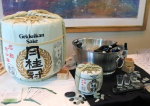 Gekkeikan sake served during the coctail reception