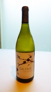 galerie bottle 168x300 Galerie, the birth of a new wine label