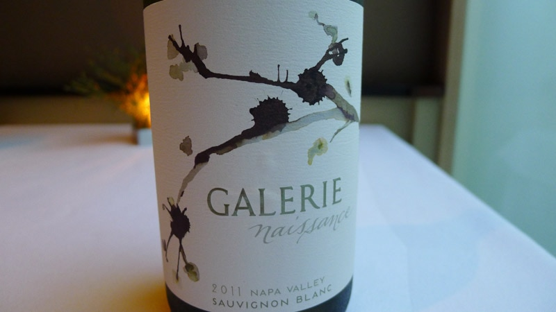 The Galerie label features artwork by Malia Pettit