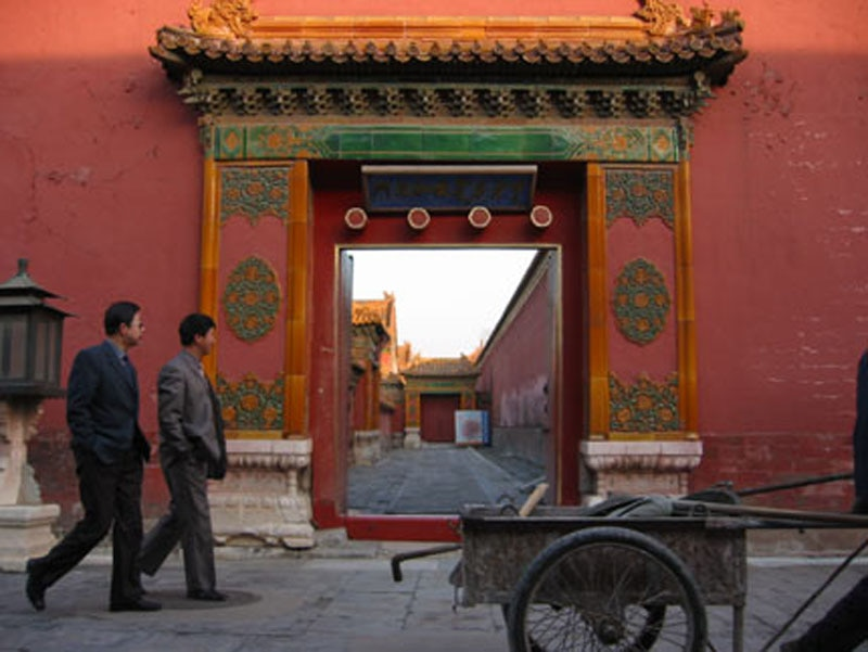 The Forbidden City is an expansive palace complex in the heart of Beijing, China