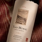 Yao Ming Family Reserve 2009 Label 150x150 Yao Ming Launches Eponymous Wine Label