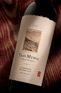 Yao Ming Family Reserve 2009 Label 199x300 Yao Ming Family Reserve 2009 Label