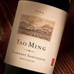 Yao Ming Napa Cabernet 2009 Label 150x150 Yao Ming Launches Eponymous Wine Label