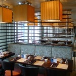 Bistro on FIVE on the Celebrity Solstice