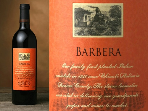 Seghesio Family Vineyards 2011 Barbera