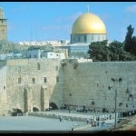 View of the Western Wall and the Dome of the Rock