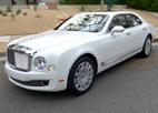 The 2016 Bentley Mulsanne, one of GAYOT's Top 10 Luxury Sedans