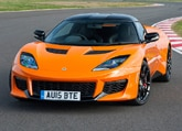 The Lotus Evora 400, one of GAYOT's Top 10 Exotic Sports Cars