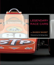 Legendary Race Cars by Basem Wasef