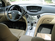 A front interior view of the 2006 Subaru B9 Tribeca