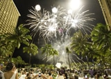A fireworks display at the Hawaii Food and Wine Festival