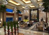 The Garden Lounge, St. Regis Hotel, Beijing