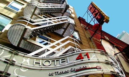 The exterior of Hotel 41 at Times Square in New York City