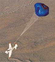 CAPS Parachute System