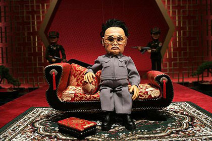 Kim Jong-il's puppet alter ego in Team America