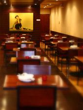 THIS RESTAURANT IS CLOSED Hai Yen, Chicago, IL