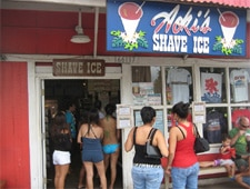 Dining room at THIS RESTAURANT IS CLOSED Aoki's Shave Ice, Haleiwa, HI