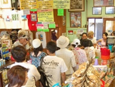 Dining Room at Matsumoto Shave Ice, Haleiwa, HI