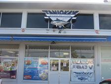 Tanioka's, Waipahu, HI