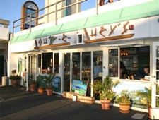 THIS RESTAURANT HAS CHANGED NAMES Lou E. Luey's, Redondo Beach, CA