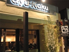 Dining room at Gyu-Kaku, Beverly Hills, CA