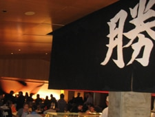 Dining room at Katsuya Glendale, Glendale, CA