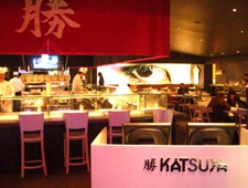 Dining Room at Katsuya Downtown, Los Angeles, CA