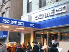 Dining Room at Second Avenue Kosher Deli, New York, NY