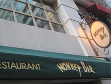Monkey Bar, New York, NY