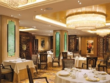 Dining room at Shang Palace, Paris, france