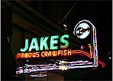 Dining room at Jake's Famous Crawfish, Portland, OR