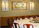 Dining room at Sun Sui Wah Seafood Restaurant, Richmond, canada