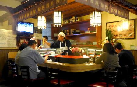 Aki Restaurant, Los Angeles, CA