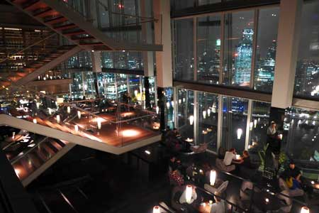 The dining room at Aqua Shard, one of GAYOT's Top 10 Restaurants with a View in London
