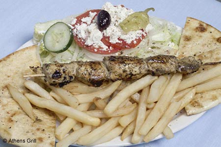 Athens Grill, Gaithersburg, MD