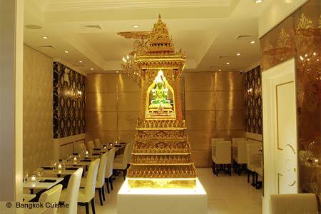 Bangkok Cuisine, New York, NY