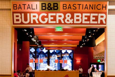 THIS RESTAURANT IS CLOSED B&B Burger & Beer, Las Vegas, NV