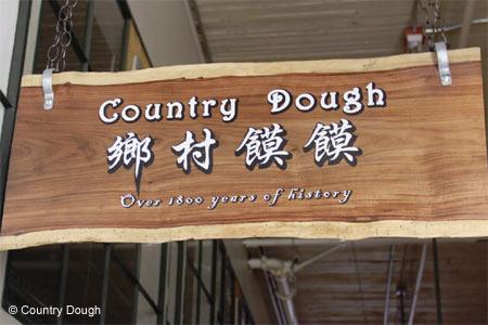 Country Dough, Seattle, WA