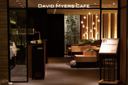 Dining room at David Myers Cafe, Tokyo, japan