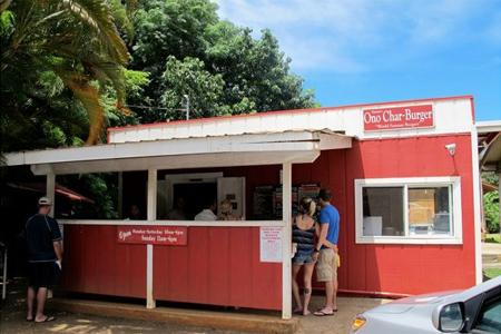 Duane's Ono-Char Burger, Anahola, HI