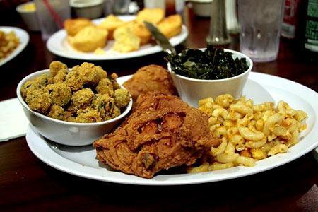 Dunbar's, New Orleans, LA