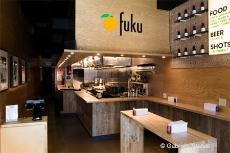 THIS RESTAURANT IS CLOSED Fuku, New York, NY