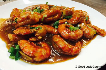 Enjoy some of the best Chinese food in Atlanta at Good Luck Gourmet in Doraville