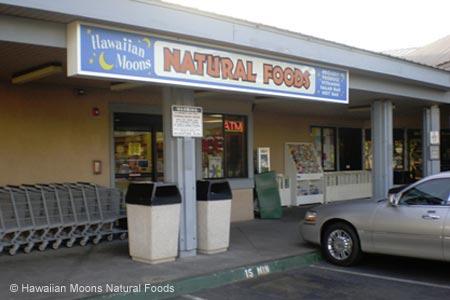 Hawaiian Moons Natural Foods, Kihei, HI