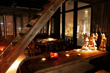 Dining room at Hutong, Kowloon, hong-kong