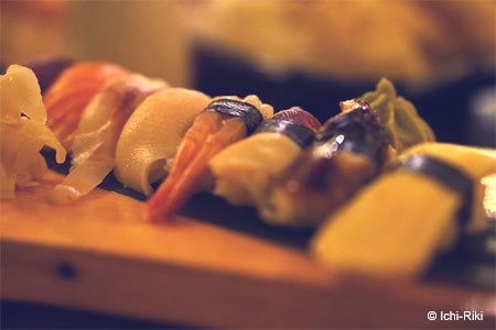 Ichi-Riki Sushi House, London,