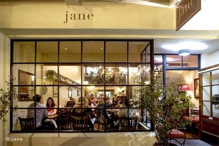 Jane, Santa Barbara, CA